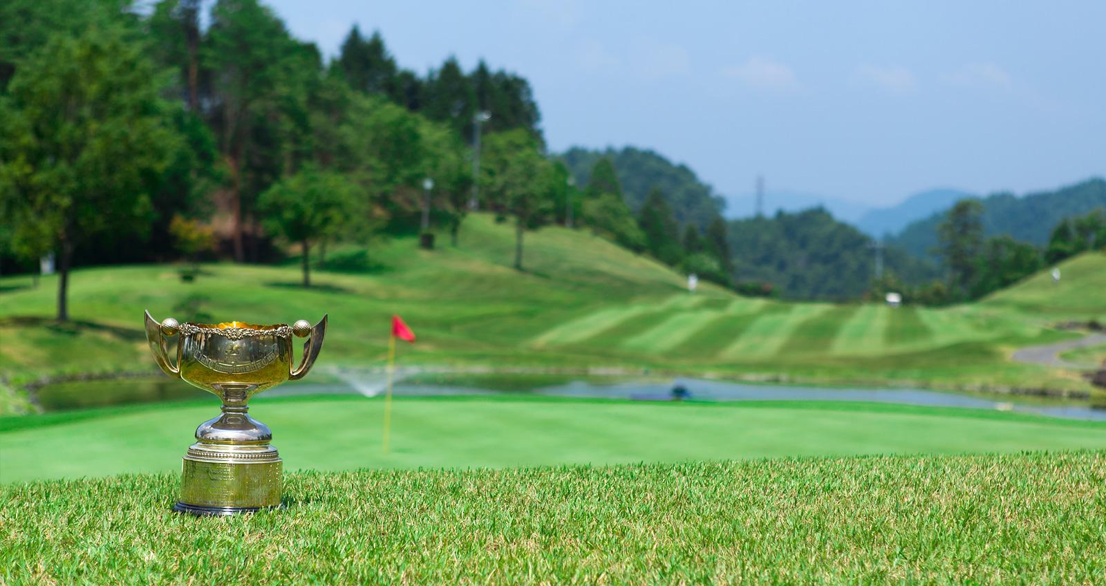 ゴルフ 美濃 白川